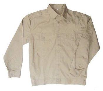 Áo Bảo Hộ Lao Động Vải Thô Ghi Dày