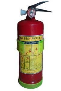 Bình Phòng Cháy Chữa Cháy BC 1KG PCC0009