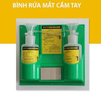Bồn rửa mắt Haws 6670 - BRM0027