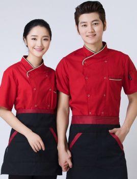 Đồng Phục Bếp Nhà Hàng Tay Ngắn Giá Rẻ Tại TP Hồ Chí Minh