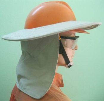 Vành mũ che nắng – Vành mũ bảo hộ chống nắng – PKM0002
