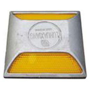 Đinh Phản Quang Gắn Mặt Đường (2 Mặt) Màu Vàng - AGT0062