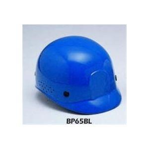 Mũ Bảo Hộ Lao Động BLUE EAGLE BP65 Xanh - MBH0020